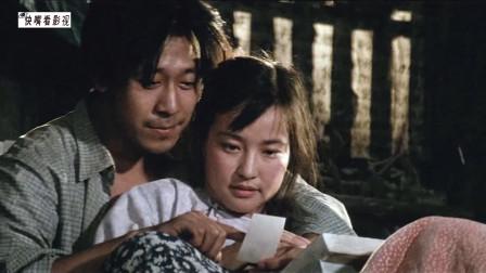 风华正茂的刘晓庆,初出茅庐的姜文,《芙蓉镇》可不是爱情故事