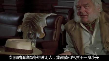 天降奇兵:小伙只要喝下神奇药水,就能变身超级大块头