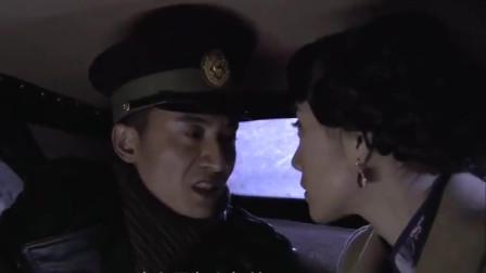 妻子主动亲吻汉奸丈夫,美人计天衣无缝,成功保护八路军!
