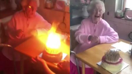老奶奶过一百岁生日 蛋糕插满100根蜡烛熊熊燃烧