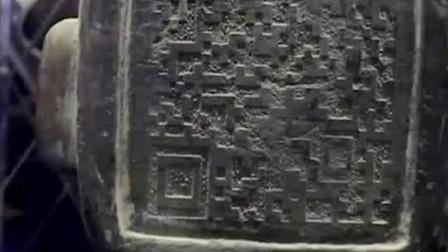 """公元9百年前消失的玛雅人,竟留下神秘""""二维码"""",扫后让人震惊"""