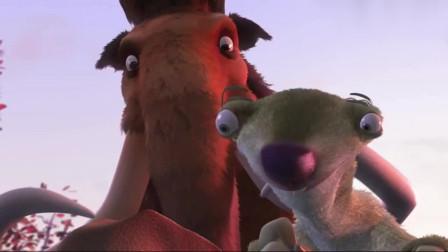 冰川时代:树懒还是挺善良的,曼尼就别吐槽他了,要对小宝宝好点