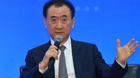 王健林亲弟弟曝光,老王分了几百亿股票给他们:不能来万达上班!