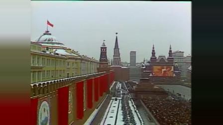 苏联十月革命60周年大庆,国歌奏响15加盟国旗帜飘扬
