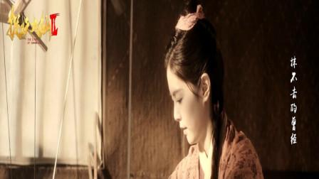 《捉妖大仙2》唯美MV,孙耀威任容萱仙妖虐恋