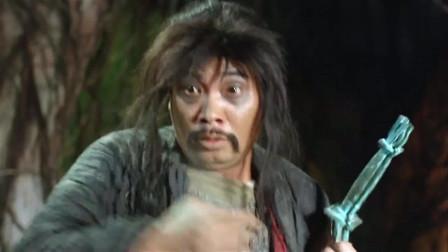 大话西游:至尊宝醒来,二当家说他是猴子,他用照妖镜看到了猪