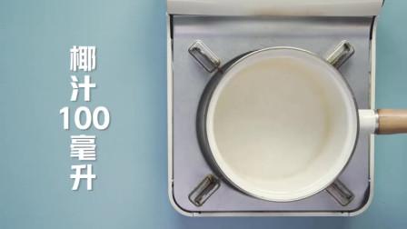 冰淇淋牛油果奶茶,到底是怎么做的?其实很简单