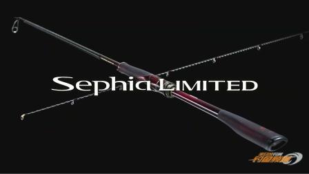 禧玛诺(SHIMANO) 2019 Sephia LIMITED 新品告知