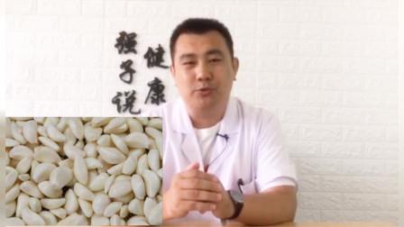 常吃大蒜对身体有哪些好处,那吃烤大蒜可以吗?