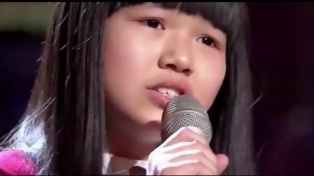 山东小女孩翻唱刀郎的《驼铃》唱得太好,唱哭了父亲也感动评委