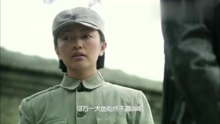 中统特务绑架郑耀先,韩冰无可奈何,只能先将他救出来!