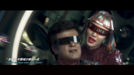 印度电影《宝莱坞机器人之恋2》,影片长达两个多小时,却只有一首歌舞,快来围观。