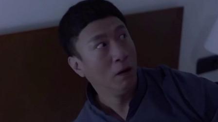 带爸留学:黄成栋赖在美玲家,对着楚文博直言:我要睡你俩中间!