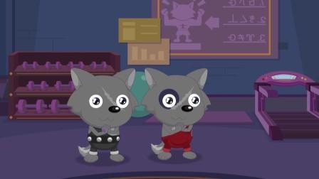 双刀狼和双叉狼想要戴罪立功,把目标指向灰太狼