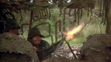 一部经典越战电影 够狠够猛够震撼 全程凶残枪战 看的惊心动魄