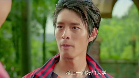 毕业旅行笑翻天:体育老师突然决定要去云南支教,竟然是因为宋丽媛的一番话