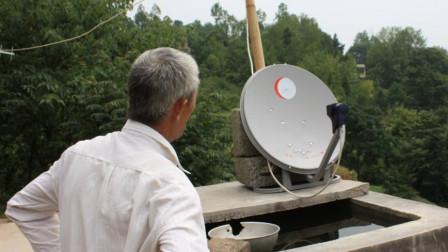 以前家家都有的卫星锅,现在为什么都不给安装了?看到直接罚款
