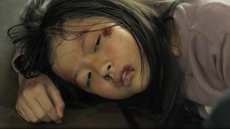 2019韩国高分催泪电影《小委托人》,恶毒继母打死7岁儿子让10岁女儿顶罪,真实事件改编