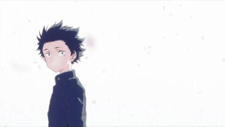 声之形:在中学的开学典礼上,岛田说了石田的坏话导致石田被孤立
