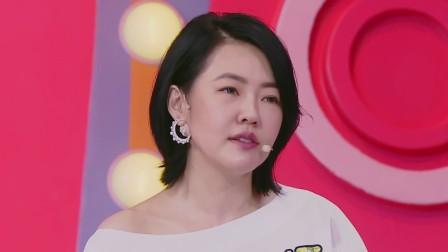 林志玲太完美令别人有压力,小s终于承认了