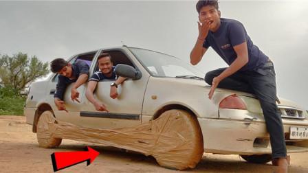 把汽车轮胎用胶带粘在一起,还可以正常行驶?一脚油门下去知道了