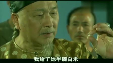乞丐婆向大地主讨饭,只给了半碗白米,谁知半碗米竟变成珍珠!