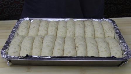 家常做面包,我家一周吃3次,每次都吃不够,配方比例告诉你