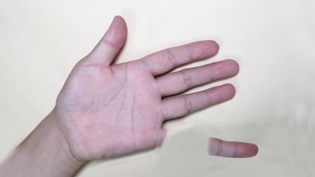 为什么手指掰断后,还能瞬间还原?没有任何破绽,揭秘后真简单
