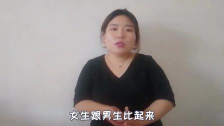 农村150斤女孩相亲失败,惨遭男方嫌弃,到底是为啥呢?