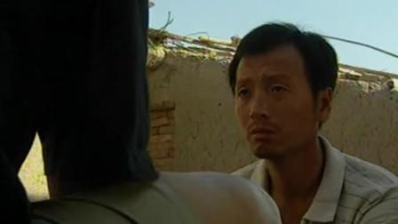 中国刑侦一号案 白宝山抢劫巨款得手后, 准备连关天明一块掉