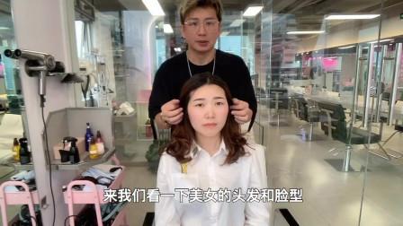 菱形脸女生发型大改造,剪了短发堪比换脸,前后改变差距很大,变年轻变时髦了!