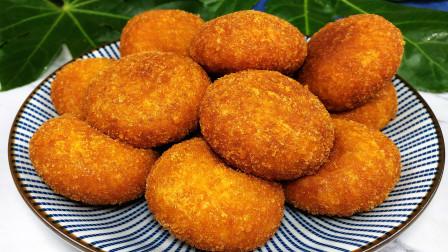 金黄诱人的南瓜糯米饼做法,注意这几个细节一次成功,香甜软糯