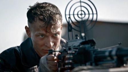 2019俄罗斯二战《七对》,面对纳粹飞机的疯狂扫射,他们毫不畏惧