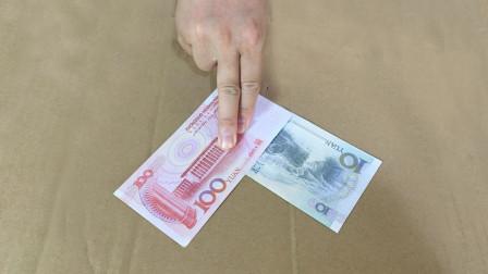 不能松开手指,如何才能让10块钱跑到100块钱的上面?方法特简单