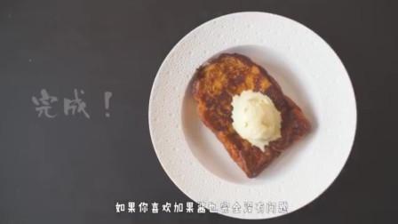 新鲜早晨来啦!法式吐司的做法,煎一煎超级好吃