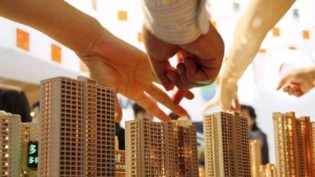 没买房的有福了!人才引进计划已启动,楼市新政购房补贴60万!