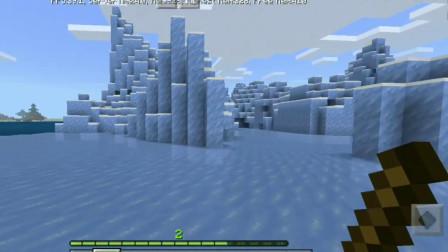 我的世界:初到我的世界连冰山都是那么新奇