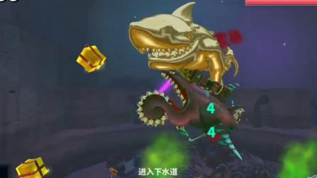 饥饿鲨世界:旋齿鲨一怒之下来到下水道把原子鲨和鳄鱼都吃完了