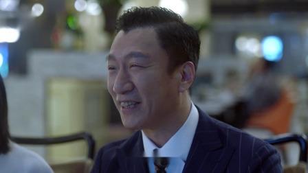 《带着爸爸去留学》卫视预告第2版:林飒挽着老黄出席晚餐,老武被夺妻满怀怨恨