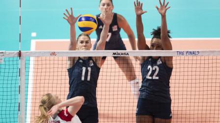 2019世界女排联赛总决赛小组赛B组美国vs波兰比赛录像