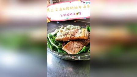 沙拉酱分享+自制酸奶油沙拉酱