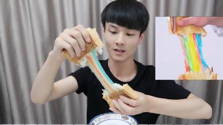 """试吃网红""""芝士拉丝彩虹吐司面包""""竟然能拉这么长,真的好吃吗?"""