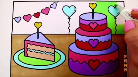 简笔绘画生日蛋糕模型,孩子们学习认知颜色