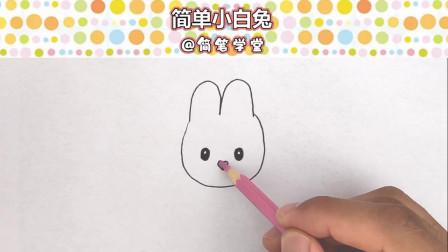 超萌超可爱的小白兔简笔画怎么画?卡通简笔画大全画画教程