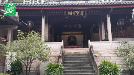 《韩文公祠》为纪念韩愈而修建,在潮州文化历史上享有崇高声誉