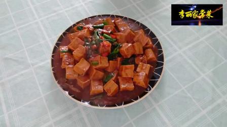 在线播放珍菌豆腐做法