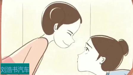 奥斯卡获奖中国风动画《连理枝》,画风美的令人惊艳,故事背后令人心酸!