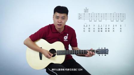 《第十五课》弹唱时光——小磊吉他零基础教程