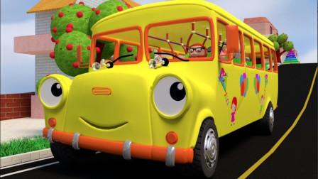 英语启蒙慢速儿歌  跟着黄色校车学童谣