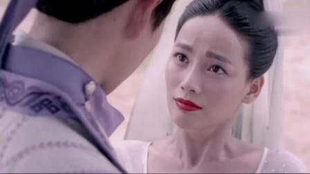 青丘狐传说:美女面具被摘下,男子动心!